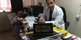 طاقم من مشفى المقاصد يستخرج رصاصة استقرت في قلب طفلٍ غزي 12 يوماً