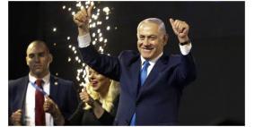 النتائج النهائية لانتخابات الكنيست الاسرائيلية