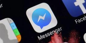 """مفاجأة.. """"فيسبوك"""" يخطط لإلغاء تطبيق ماسنجر"""
