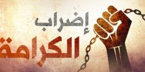 اضراب الاسرى يدخل يومه السادس