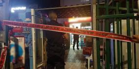 جريمة قتل جديد في شفاعمرو بالداخل
