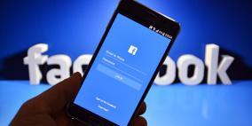 """لأمان الحساب.. فيسبوك يدعم """"مفاتيح الأمان"""" على نظامى أندرويد و iOS"""