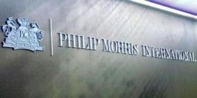 """""""فيليب موريس"""" تسعى للوصول إلى مستقبل بلا دخان"""