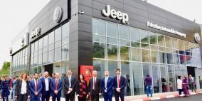 الفلسطينية للسيارات تفتتح مقرها الجديد في نابلس