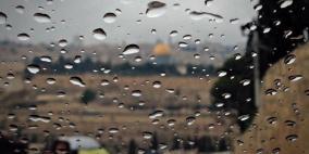 انخفاض على درجات الحرارة والفرصة مهيأة لسقوط أمطار