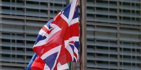 بريطانيا ترحب بتشكيلة الحكومة الجديدة