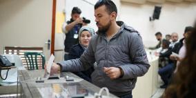 انتهاء عملية الاقتراع في انتخابات مجلس طلبة جامعة بيرزيت