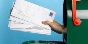 تقرير أمان: تراجع حاد في الثقة ما بين المواطن والمسؤول خلال 2018