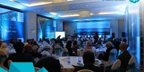 اجتماع الهيئة العامة العادي الحادي عشر لشركة التكافل للتأمين
