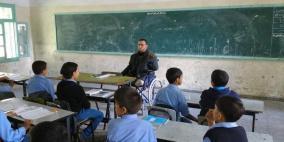 التربية تعلن بدء استقبال طلبات استقدام معلمين إلى الكويت
