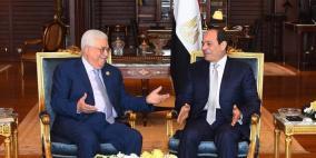 قمة فلسطينية مصرية في القاهرة غدا