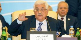 هذا ما ستتضمنه كلمة الرئيس أمام وزراء الخارجية العرب