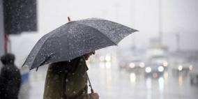 الطقس: منخفض قطبي غدا والأرصاد تحذر من انخفاض درجات الحراراة