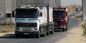 إسرائيل تسمح بإدخال مساعدات وبضائع لغزة وفتح مساحة الصيد