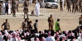 تنفيذ أحكام الإعدام في 37 مداناً بالإرهاب في السعودية