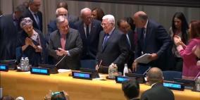 فلسطين تترأس اجتماعات على أجندة مجموعة الـ77 والصين