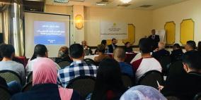 التحالف ينظم مؤتمرا حول تحديات المشاركة السياسية امام الشباب