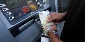 الحكومة تصدر تصريحا حول نسبة صرف رواتب الموظفين