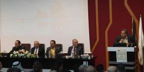 برعاية رئيسية من بنك فلسطين.. تنظيم المؤتمر العلمي الرابع في جنين
