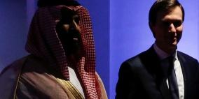 واشنطن تعول على بن سلمان وبن زايد في نجاح صفقة القرن