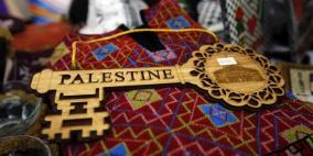 انطلاق أسبوع التراث والثقافة الفلسطيني في تونس
