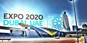 إسرائيل تعلن مشاركتها في معرض اكسبو دبي 2020