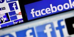 بسبب الفضيحة.. تراجع كبير في أرباح فيسبوك