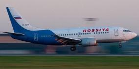 بعد 4 سنوات.. استئناف حركة الطيران الروسي إلى مصر