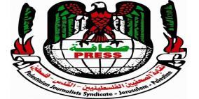 نقابة الصحفيين تستنكر ما قامت وسائل إعلام محسوبة على حماس