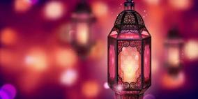 الحكومة تعلن عن دوام الموظفين خلال شهر رمضان