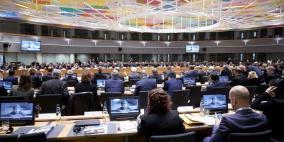 انطلاق مؤتمر بروكسل لبحث الأزمة المالية للسلطة الفلسطينية