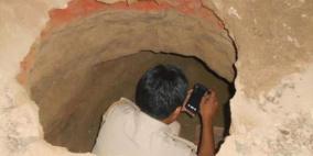 حفر حفرة لطليقته فوقع فيها!