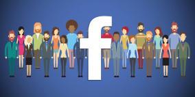 فيسبوك القديم انتهى.. مارك يعلن أكبر تغيير بالموقع