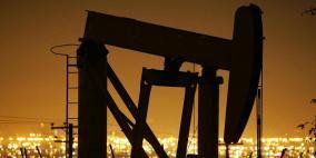 أسعار النفط تتجه للانخفاض