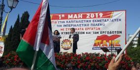 اليونان: مهرجان عيد العمال يأخذ طابع التضامن مع فلسطين