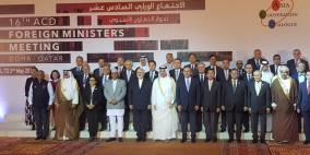 لأول مرة منذ أزمة الخليج.. السعودية والبحرين في اجتماع بالدوحة