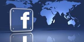 """فيسبوك يخطط لإنشاء نظام دفع بـ """"عملة مشفرة"""""""