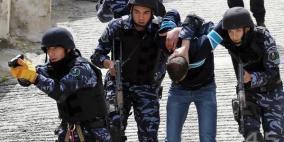 الشرطة تقبض على 4 أشخاص بعد اعتدائهم على مستشفى الخليل الحكومي