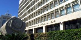 إضراب في البنك المركزي يوقف التداول ببورصة بيروت