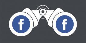 """""""السر""""'.. هكذا يسمعك فيسبوك"""