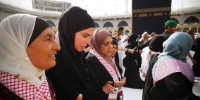 بالفيديو.. الملكة رانيا تؤدي العمرة مع اليتامى