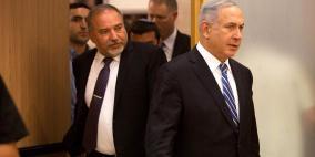 ليبرمان: المفاوضات مع الليكود وصلت لطريق مسدود