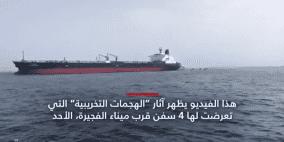 """إيران: """"الأعمال التخريبية"""" تغذي التوتر في المنطقة"""
