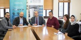 """""""الفلسطينية للسيارات"""" و""""الحديقة التكنولوجية"""" تُدشنان تعاوناً لدعم الريادة التكنولوجية"""