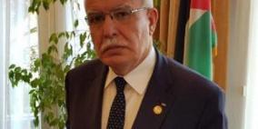 المالكي يسلم في لاهاي لائحة الادعاء ضد الولايات المتحدة