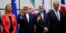 إيران تنهي رسميا بعض التزاماتها بالاتفاق النووي