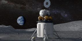 أول امرأة ستمشى على سطح القمر بحلول عام 2024