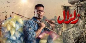 أزمة في مسلسل محمد رمضان.. المؤلف يتبرأ من العمل