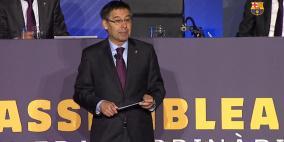 رئيس برشلونة يحبط الجماهير بعد كارثة الأبطال