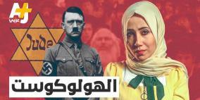 """الجزيرة تحذف """"تقرير فيديو"""" بعد احتجاج اسرائيلي"""